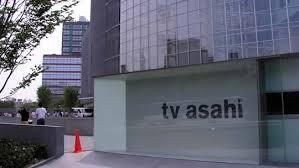 テレビ朝日.jpg