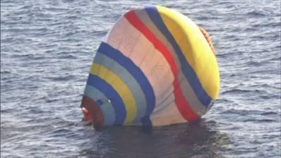 熱気球、尖閣.jpg